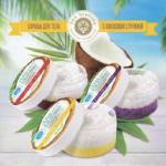 Скрабы кокосовые для тела