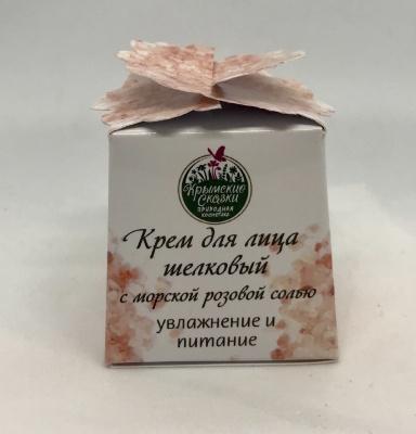 Крем шелковый с морской солью, 40 мл (Крымские Сказки), купить в Мск, СПб и др. городах России
